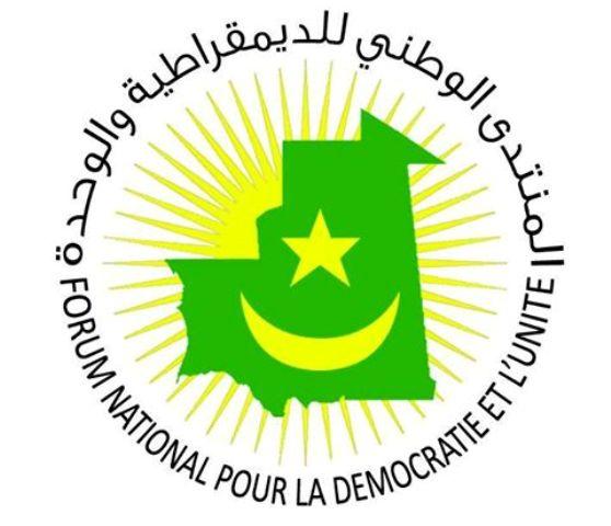 شعار المنتدي