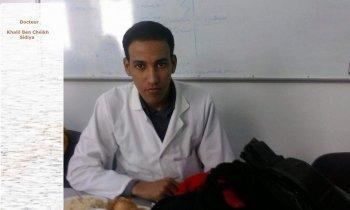 الدكتور خليل ولد هارون ولد الشيخ سيدي