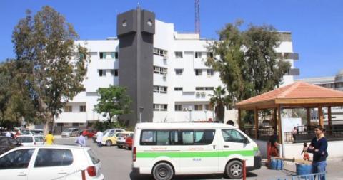 صورة للمركز الفلسطيني
