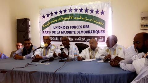 اتحاد أحزاب قوى الأغلبية الديمقراطية خلال مؤتمر صحفي سابق.