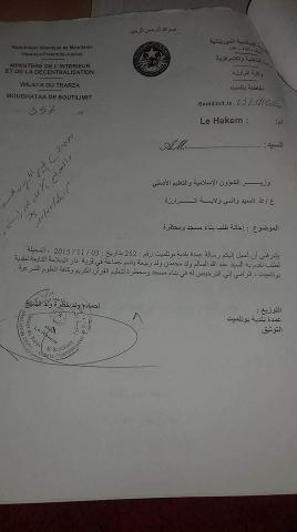 صورة من ترخيص الحاكم لبناء المسجد