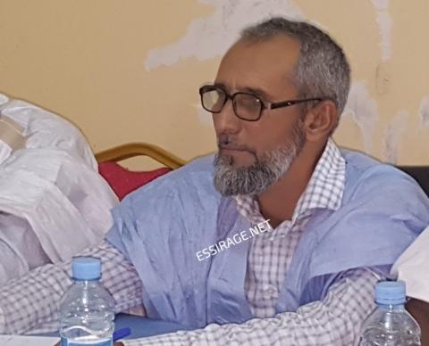 ولد سيدي محمود خلال كلمته