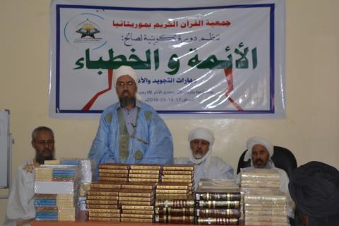 الرئيس شيخن ولد سيدي الحاج