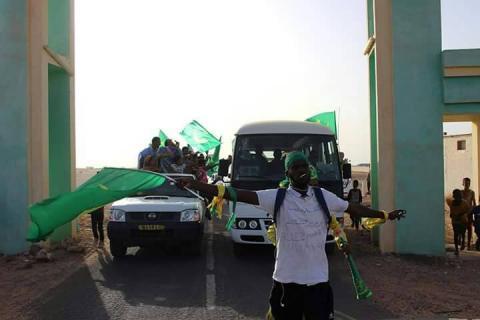 صورة الاستقبال عند مدخل المدينة