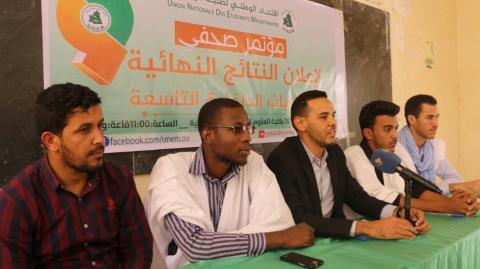خلال المؤتمر الصحفي