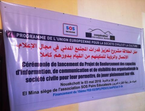 لافتة حفل انطلاقة مشروع تعزيز قدرات المجتمع المدني في مجال الإعلام والاتصال والرؤى (السراج)