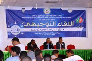 اجتماع عام لعمال تازيازت بعد تزايد حوادث الشغل