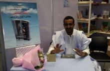 """جانب من حفل توقيع كتاب """"انتظار الماضي"""" للكاتب أحمد ولد إسلم (السراج)"""