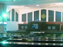 قبة البرلمان الموريتاني خلال جلسة نقاش قانون مكافحة الفساد (السراج)