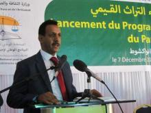 الدكتور أحمد مولود ولد أيده الهلال رئيس المركز الجامعي للدراسات الصحراوية بأطار - موريتانيا (أرشيف)