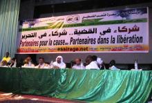 جانب من المنصة الرسمية للملتقى القدس الأول المقام افتتاحه بدار الشباب القديمة في نواكشوط (تصوير - السراج)