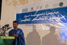 كلمة رئيس المنتدى الموريتاني للصم محمد حبيب الله محمد موسى (السراج)
