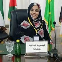 نبيلة محمد الحسين