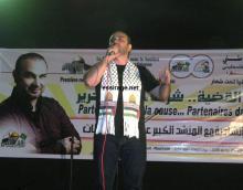 جانب من مسرح الأمسية الثقافية والشعرية ضمن فعاليات ملتقى القدس الأول المقام بالعاصمة الموريتانية نواكشوط (تصوير - السراج)