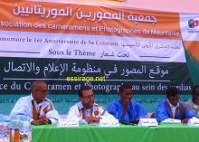 جانب من منصة الندوة التي نظمتها جمعية المصورين الموريتانيين مساء الجمعة بمقرنقابة الصحفيين الموريتانيين (السراج)