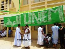 واجهة لحملة إحدى اللوائح الطلابية لجامعة نواكشوط (السراج)