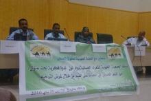 بقلم الدكتور بو زيد الغلى ... ألقيت الورقة في ندوة بمدينة كلميم - جهة وادنون (السراج)