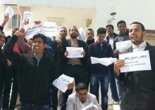 جانب من احتجاجات طلابية في تونس أمام السفارة الموريتانية (أرشيف)