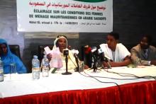 رئيسة الرابطة راماتا انجاي وهي تتحدث عن وضوح جميع الاجراءات التي تسافر بها العاملات إلى السعودية وتصديقها من قبل وزارة الخارجية (السراج)