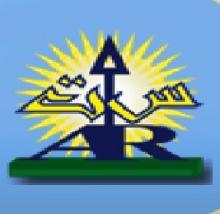 شعار مؤسسة سلطة التنظيم المستضيفة للاجتماع