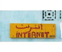 بقلم: عبد الله البو أحمد عبد - لموقع رصيف 22