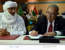 جانب من توقيع اتفاق وقف إطلاق الناري بين حكومة مالي والجماعات المسلحة الست (صورة - فرانس 24)