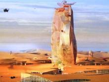صورة من الشكل الخارجي المعتزم تشييده في الصحراء الغربية (السراج)