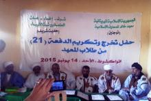 عدد من الشيوخ والعلماء والأساتذة كان من بين لجنة تكريم وتقديم الشهادات للطلبة الخريجين من معهد خالد بن الوليد للمعارف الإسلامية (السراج)