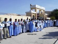 جانب من الوقفة الاحتجاجية أمام المحكمة بنواكشوط (السراج)