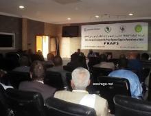 جانب من ورشة انطلاق المشروع الجهوي لدعم نظام الرعي في الساحل المعروف اختصارا باسم PRAPS  (السراج)