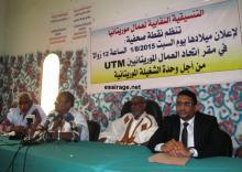 جانب من الكمنصة الرسمية للمؤتمر الصحفي الذي تم الإعلان فيه عن تأسيس التنسيقية النقابية لعمال موريتانيا (السراج)