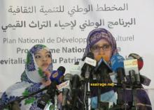 وزيرة الثقافة الموريتانية هند بنت عينينا (السراج)