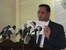 وزير المالية الموريتاني المختار ولد أجاء (أرشيف - السراج)