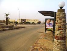 جانب من مدينة أطار عاصمة ولاية آدرار شمال موريتانيا (أرشيف)