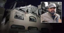 الشهيد بهاء أبو العطا ومنزله المستهدف من طرف الاحتلال الإسرائيلي