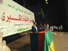 الدكتور سامي أبو زهري