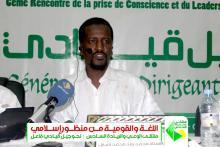 محمد ولد محمد امبارك