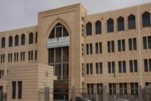 واجهة مبنى وزارة الخارجية الموريتانية.