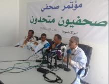 قادة أبرز الهيئات الصحفية فى موريتانيا