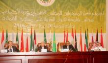 اجتماع سابق للمجلس الاقتصادي والاجتماعي