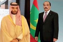 الرئيس الموريتاني محمد ولد عبد العزيز وولي العهد السعودي محمد بن سلمان.