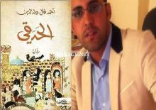 محمد سالم ريوم