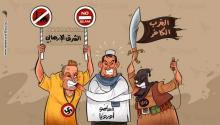 عمرو عثمان/العربي الجديد