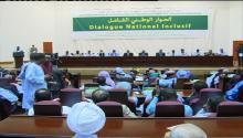 صورة من اجتماع للجنة الحوار