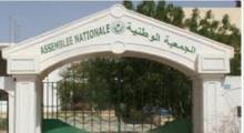 واجهة مبنى الجمعية الوطنية في موريتانيا.