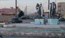 صورة من العاصمة الاقتصادية