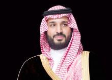 محمد بن سلمان: ولي العهد السعودي.