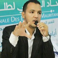محمد الأمين حمن: طالب دراسات عليا