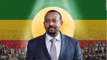 رئيس الوزراء الأثيوبي أبي أحمد