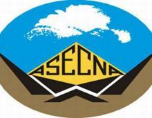 """شعار وكالة أمن الملاحة الجوية في إفريقيا ومدغشقر المعروفة اختصارا بـ """"آسكنا"""" (السراج)"""